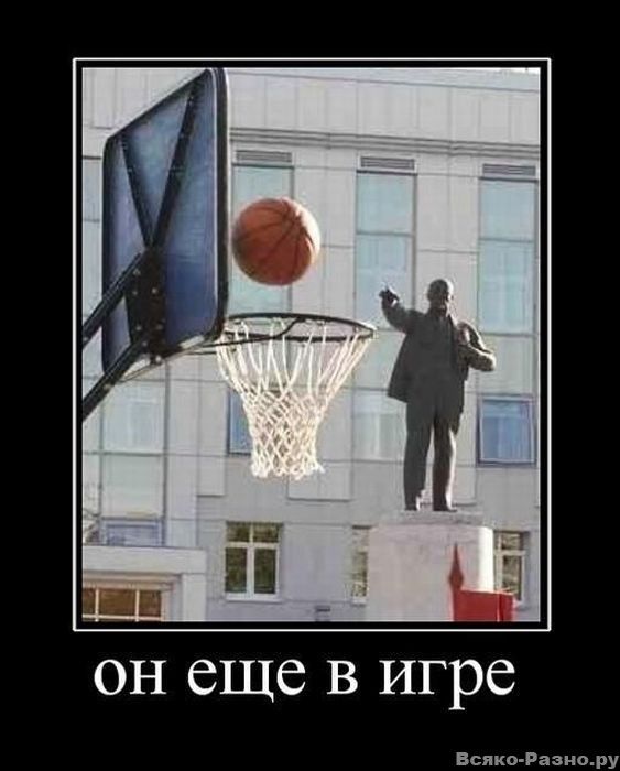Рис. Ленин